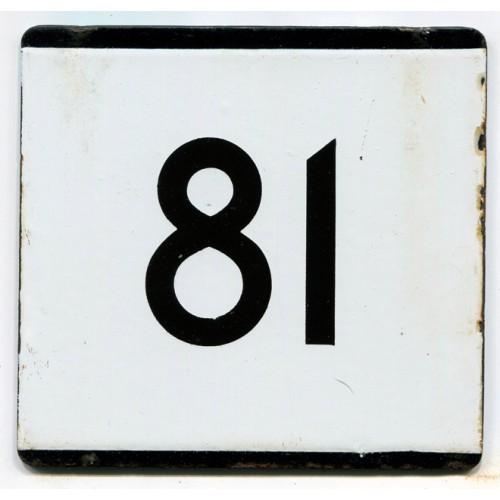 London Transport Route 81 Bus Stop 'e' Plate
